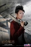 """亚裔攻气女王""""杀""""到好莱坞 智海演绎《掠食城市》铁骨柔情"""