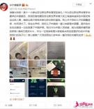 邓亚萍晒护照回应国籍争议:一直