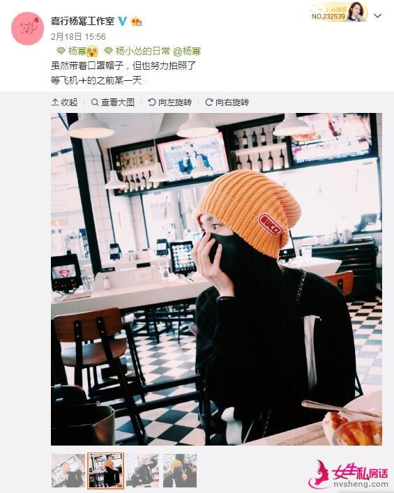杨幂机场等飞与事情人员开心玩自拍 口罩帽子遮脸