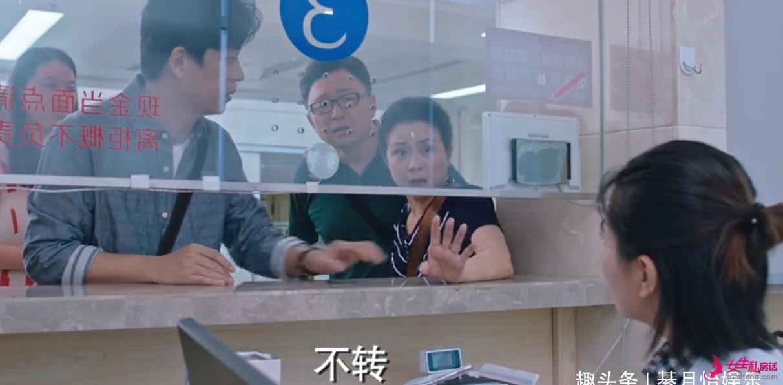 逆流而上:孩子婆媳矛盾加深,杨光说三字,刘艾呢