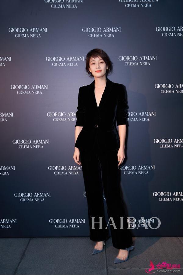 马伊�P出席阿玛尼 (Armani) 「黑钥匙」至臻奂颜面霜于中国地区全新上市活动