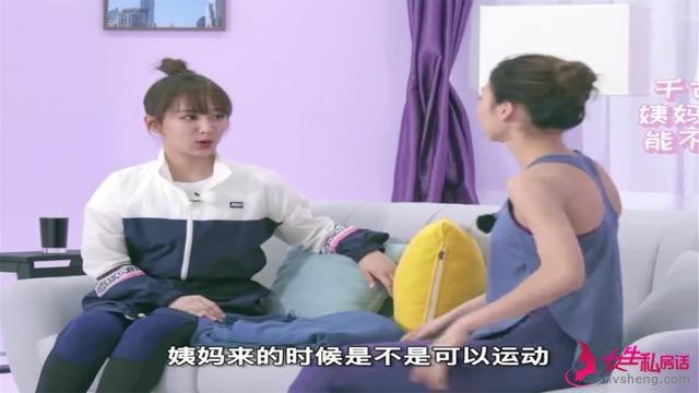杨紫姨妈期拍戏痛到起不来,瑜伽教练教她美背,杨紫第一反应太萌