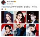 从李冰冰合伙赵丽颖、签约陈学冬,看国内艺人经纪模式的演变