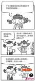 广州职场女性群体学历与期望薪资