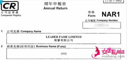 """杨幂刘恺威两人合开""""领誉有限公司"""""""