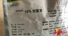 """3·15晚会曝光""""部分""""品牌土鸡"""