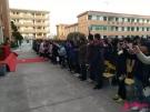合肥北城中學心理老師赴朱巷中學