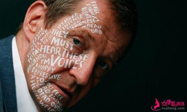 摄影师和字体设计艺术家创作的关于心理健康活动的宣传设计