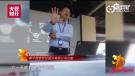 多图!央视315曝光机器人打骚扰
