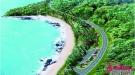 海南环岛旅游公路选线方案、驿站
