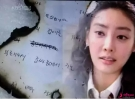张紫妍去世的第十年,真相大白了