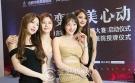 惊艳霸都!华美整形杯安徽省第九届国际胸模大赛耀世启动!