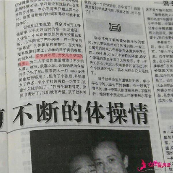 在中��生活九年�不���v中文?李小�i替老婆的解���在�]啥�f服力