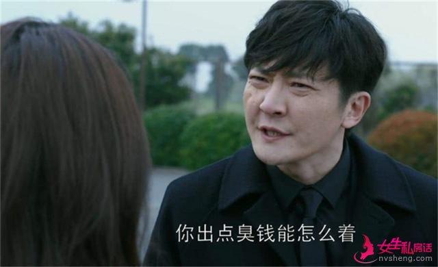 """郭京飞被质疑整容,被调侃双眼皮是""""菜刀割的"""",皮肤尤其抢镜"""