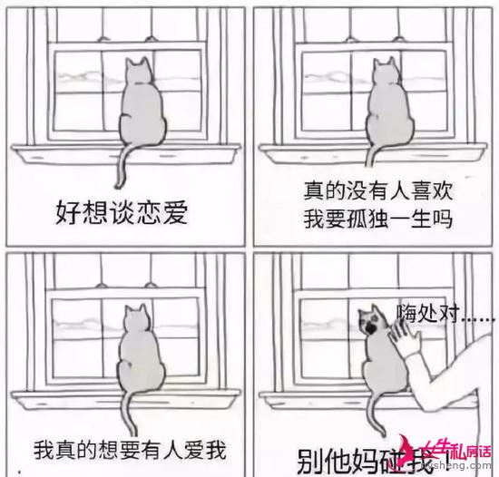 ▲图片来源微博