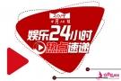 【娱乐24小时】《芳华》被诉抄袭;李志双微被注销;许玮甯遭换角
