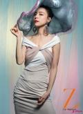 张静初熟龄魅力大爆发 优雅知性诠释时尚封面