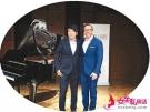 """郎朗赢得外国音乐界人士点赞―― """"他丰富了我们对中国故事的想"""