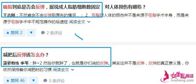 北京伊美尔爱康医院:大腿吸脂多少钱
