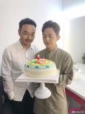 何炅过生日与汪涵一同庆祝 杨乐乐:彼此要珍惜啊