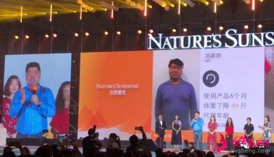 自然阳光将减肥作为一大卖点