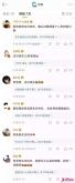 何炅44岁生日半个娱乐圈送祝福:
