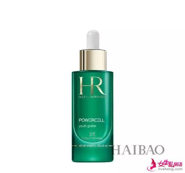 HR赫莲娜 (Helena Rubinstein) 绿宝瓶修护精华