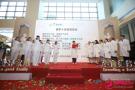 广州安和泰妇产医院正式开业