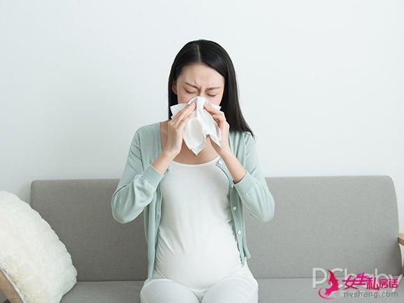 孕期伤风 该吃药照旧要硬扛?