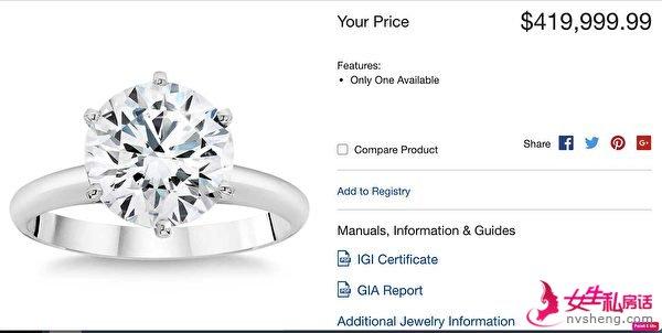 美��好市多(Costco)售出一枚�r值超�^40�f美元的�@戒。