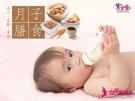 新妈妈的疑惑:怎样知道宝宝吸吮