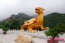 挖掘文化内涵发展黄金旅游 拉长招远黄金产业链