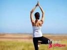 瘦身瑜伽有哪些 教你几个初级瑜伽动作