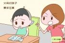 有些家庭看上去�人�w慕,�s容易�B出白眼�豪牵��L大了���h�x父母