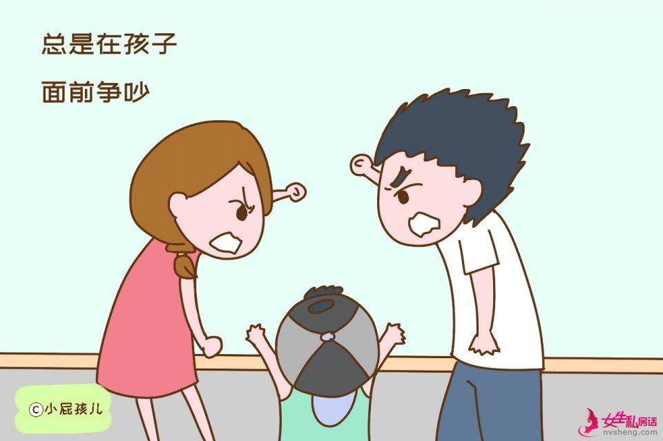 父母有这样的特点抚养孩子很容易孤独和老希望你不是你