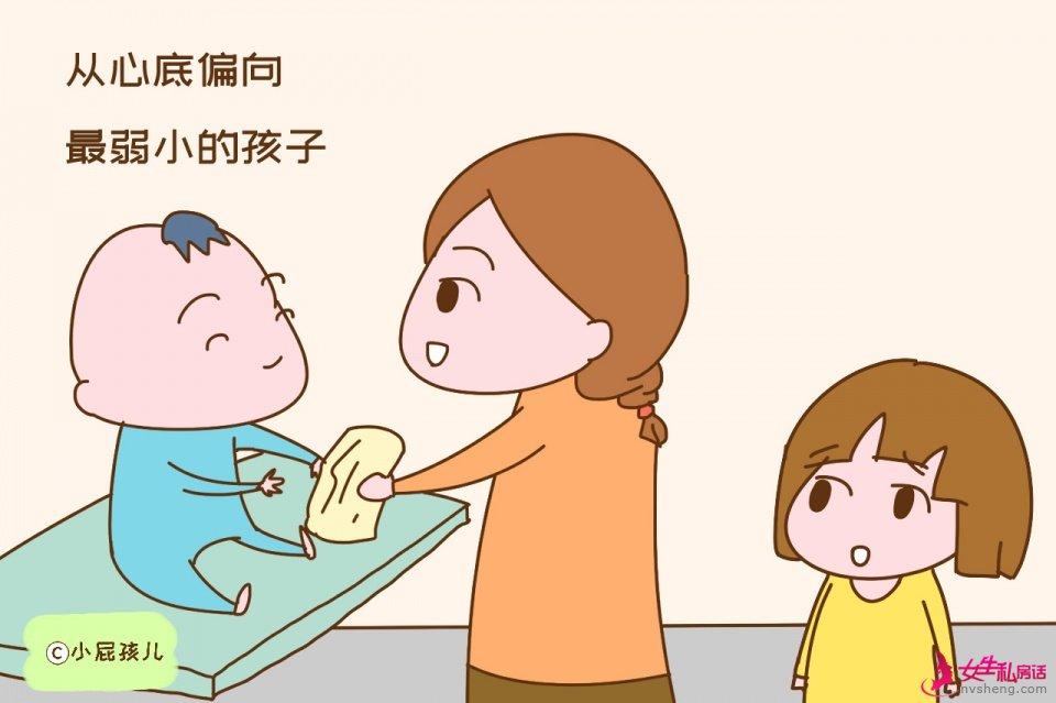 母亲的感觉只有在第二个孩子出生后父母的心才有偏见且与父权制无关