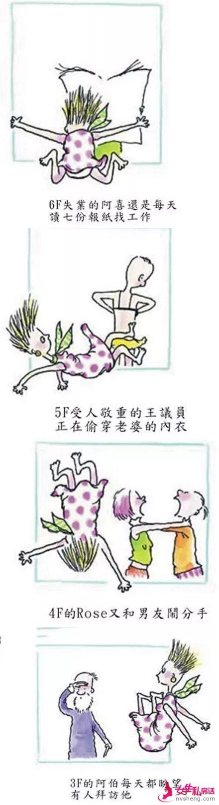 中国式标配,绑架了多少成年人