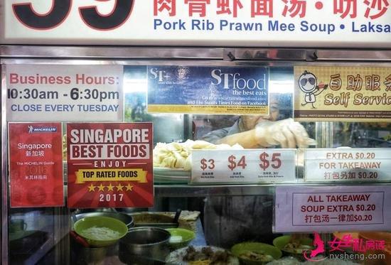 新加坡小贩中心5元吃到米其林