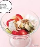 """美食丨这么""""吃""""酸奶,2周就能减掉7斤肥肉!"""