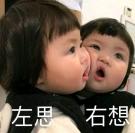 根据脸型选刘海,选对发型美10倍。简直就是换头的效果