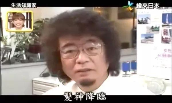 来感受一下今日请来这位日本发神的发量