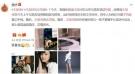 王丽坤被曝领证后首度现身,全程带笑左手戒指引人注目