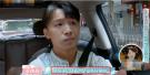郑爽三任男友:张翰有颜,胡彦斌