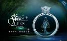 六(liu)福珠���(zuan)戒�r格是多少