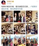 63岁刘晓庆晒聚会照,却被67岁的她全程抢镜,网友:气质的重要性