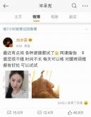 宋承宪深夜点赞刘亦菲自拍引猜想,分手两年仍对女方念念不忘?